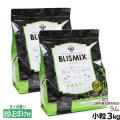 ブリスミックスラム小粒3kg×2個+ビプロチュアブル1袋