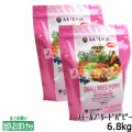 アーテミスフレッシュミックス スモールブリードパピー6.8kg×2個+ビブロ乳酸菌おやつ2袋