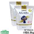 アーテミスアガリクスI/S 小粒6.8kg×2個+ビブロ乳酸菌おやつ2袋