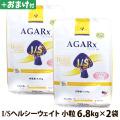 アーテミスアガリクスI/S ヘルシーウエイト小粒6.8kg×2個 +ビプロチュアブル1袋+ビプロワンクッキーいちご1袋