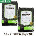 ブリスミックスラム中粒6.8kg×2個+ビブロ乳酸菌おやつ2袋