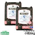 ブリスミックスグレインフリー サーモン小粒6kg×2個+ビプロチュアブル1袋+ビプロワンクッキーいちご1袋