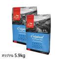 【オリジンキャンペーン4月末まで】オリジン オリジナル(旧オリジン アダルト) 5.9kg×2個