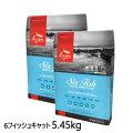 【オリジンキャンペーン1月末まで】オリジン 6フィッシュ キャット 5.45kg ×2個