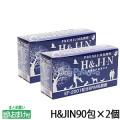 Premium乳酸菌H&JIN(動物用90包)×2個+ビブロ乳酸菌おやつ