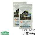 アボダーム リボルビングメニュー トラウトレシピ小粒 5.6kg ×2個+ビプロワンクッキーいちご1袋