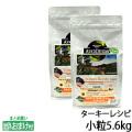 アボダーム リボルビングメニュー ターキーレシピ小粒 5.6kg ×2個+ビプロワンクッキーいちご1袋