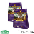 ウルフブラット ブラックバード 2kg×2袋+乳酸菌おやつ【当店メーカー在庫共 賞味期限2019年11月17日】