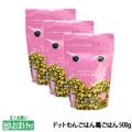 (送料無料/沖縄を除く)ドットわんごはん鶏ごはん 500g×3袋+ウェットフード