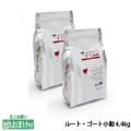 ビィ・ナチュラル ルート・ゴート小粒 4.4kg×2袋+乳酸菌おやつ