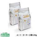 ビィ・ナチュラル ルート・ターキー小粒 4.4kg×2袋+乳酸菌おやつ