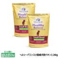 ウェルネス ヘルシーバランス小型成犬用チキン2.26kg×2袋+乳酸菌おやつ
