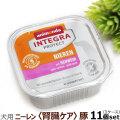 アニモンダ インテグラプロテクト ニーレン ウエット 腎臓ケア 豚 150g × 11トレイ(ケース販売)