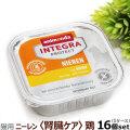 アニモンダ 猫用療法食 インテグラ プロテクト ニーレン 腎臓ケア 鶏100g × 16トレイ(ケース販売)