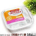 アニモンダ 猫用療法食 インテグラ プロテクト ニーレン 腎臓ケア 豚100g × 16トレイ(ケース販売)