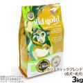 ソリッドゴールド ホリスティックブレンド3kg(お取り寄せ)