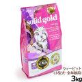 ソリッドゴールド ウィービット3kg(お取り寄せ)