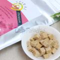 (お取り寄せ)スパイラル 発芽玄米キューブPremium(乳酸菌)100g