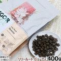 ビゴー&セージ リリールート ビューティ 成猫用400g