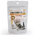 Dr.Voice ドクターヴォイス 猫にやさしいトリーツ 幼猫の栄養サポート 20g