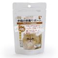 Dr.Voice ドクターヴォイス 猫にやさしいトリーツ 老猫の栄養サポート 20g