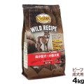 (お取り寄せ)ニュートロ ドッグフード ワイルド レシピ 超小型犬~小型犬用 成犬用 ビーフ 4kg