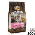 (お取り寄せ)ニュートロ ドッグフード ワイルド レシピ 超小型犬~小型犬用 成犬用 チキン 800g