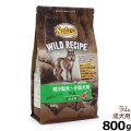 (お取り寄せ)ニュートロ ドッグフード ワイルド レシピ 超小型犬~小型犬用 成犬用 ラム 800g