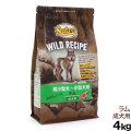 (お取り寄せ)ニュートロ ドッグフード ワイルド レシピ 超小型犬~小型犬用 成犬用 ラム 4kg