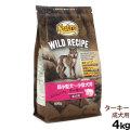 (お取り寄せ)ニュートロ ドッグフード ワイルド レシピ 超小型犬~小型犬用 成犬用 ターキー 4kg
