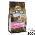ニュートロ ドッグフード ワイルド レシピ 超小型犬~小型犬用 子犬用 ターキー 800g(お取り寄せ)