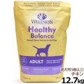 ウェルネスヘルシーバランス 成犬用(1歳以上) チキン 12.7kg