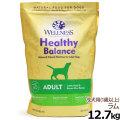 ウェルネスヘルシーバランス 成犬用(1歳以上) ラム 12.7kg