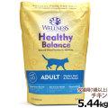 ウェルネスヘルシーバランス  成猫用(1歳以上) チキン 5.44kg