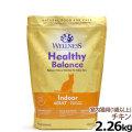 ウェルネスヘルシーバランス  室内猫用(1歳以上) チキン 2.26kg