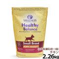 ウェルネスヘルシーバランス 子犬用(離乳期〜1歳) チキン 2.26kg