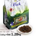 Wish ワイルド キャット ターキー&サーモン 1.28kg