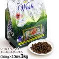 Wish ワイルド キャット ターキー&サーモン 3kg(お取り寄せ商品)