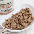 ジーランディア ドッグ缶  サーモン 185g
