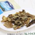 ZiwiPeak ジウィピーク オーラルヘルスケア ラムトライプ(ラムの胃) 80g(お取り寄せ商品)