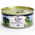 ZiwiPeak ジウィピーク キャット NZグラスフェッドビーフ 85g