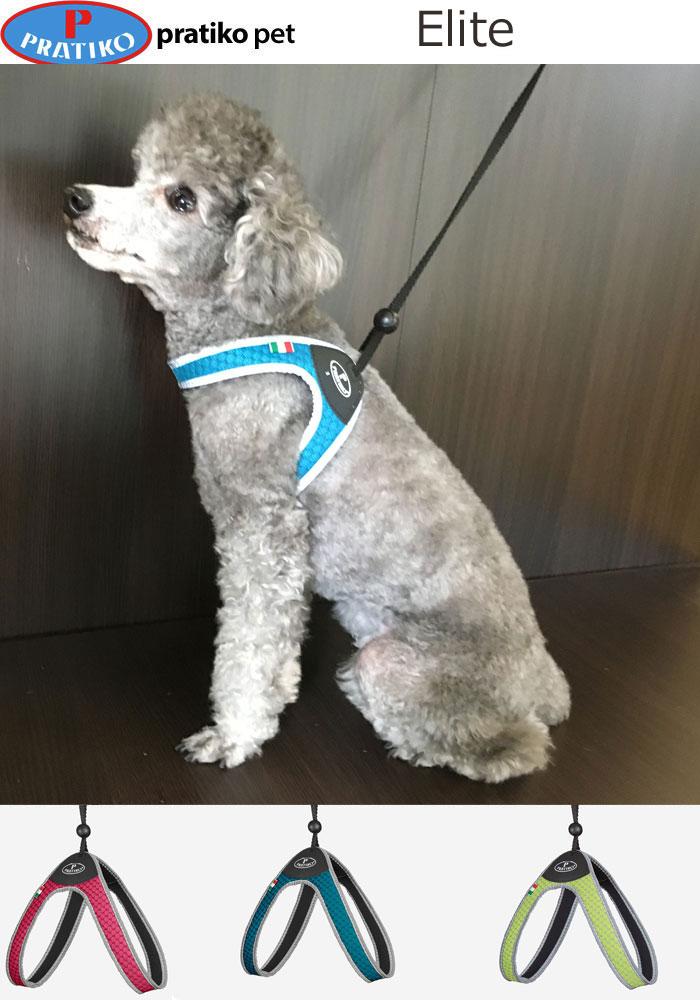 PRATIKO・プラティコ エリートハーネス アジャスタブル 小型犬用 (トイプードル、ポメラニアン、パピヨン)サイズ2