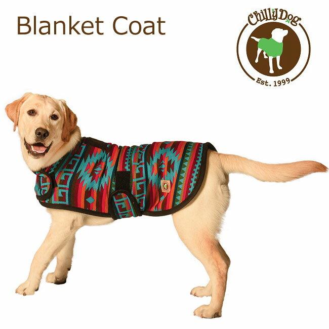 チリードッグブランケットコート S~XXLサイズ 小・中・大型犬用コート