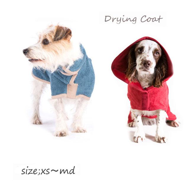 ドッグドライイングコート クラッシックコレクションXS〜MDサイズ(小型〜大型犬用)ペット・ペットグッズ ペット用手入れ用品 バス用品 バスローブ 犬用品 ドッグウエア ガウン 水遊び タオル