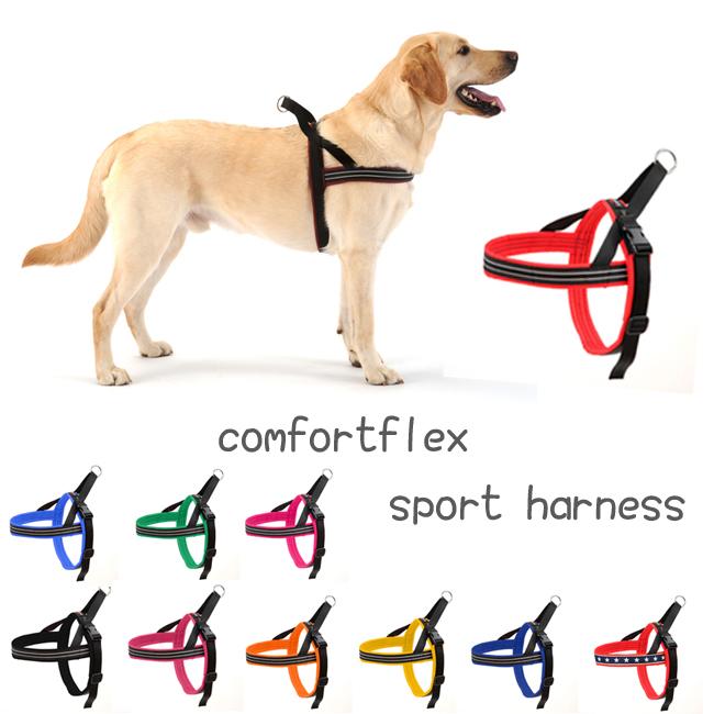 犬のハーネス【コンフォートフレックス スポーツハーネス・Comfortflex Sports Harness】小型~大型犬サイズ