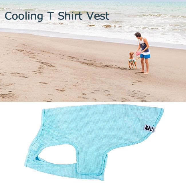 熱中症予防 クーリングTシャツベスト(小型~大型犬用)