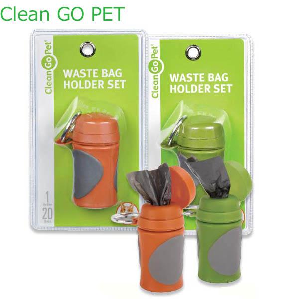 マナー袋《ウエストバッグホルダー》Clean GO PET AXIS!
