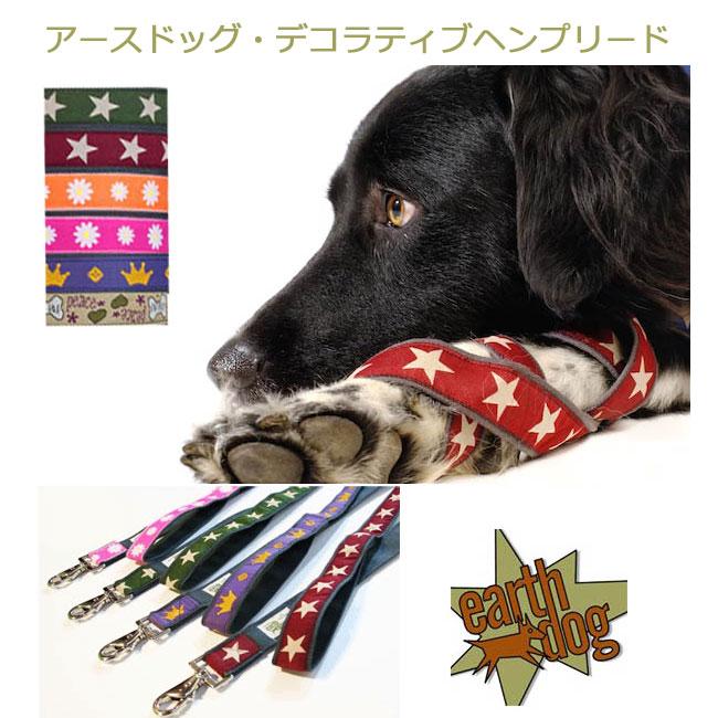 【earthdog・アースドッグ】デコラティブヘンプ(麻) リード