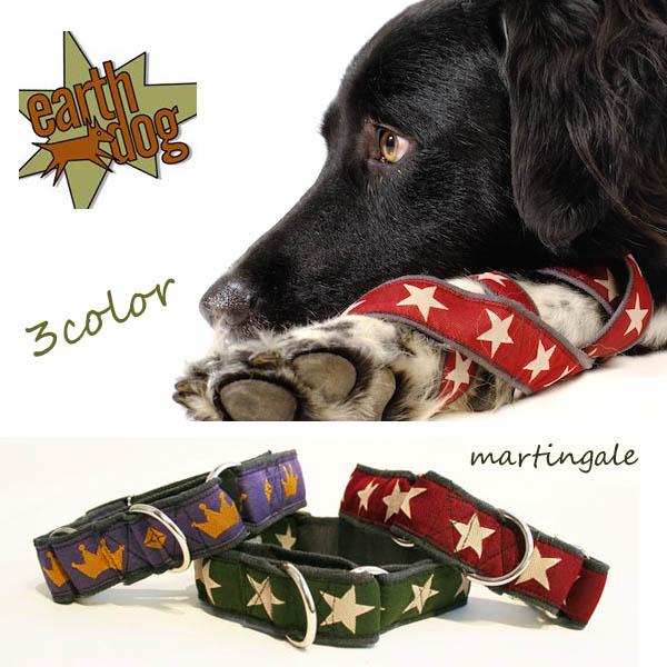 【earthdog・アースドッグ】 デコラティブヘンプ・マーティンゲ―ルカラー(ハーフチョーク首輪)Sサイズ