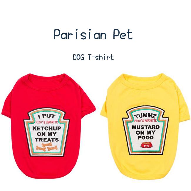 Parisian Pet ドッグTシャツ(小型~大型犬用)